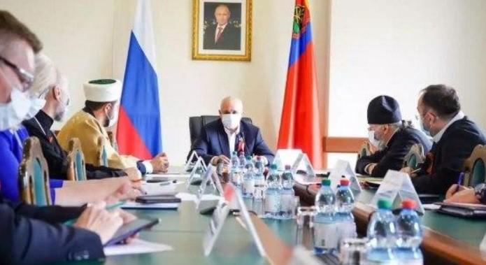 Обращение Губернатора Кузбасса