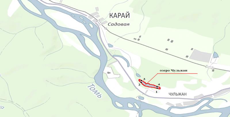 Заседание комиссии по определению границ рыбоводных участков на территории Кемеровской области - Кузбасса