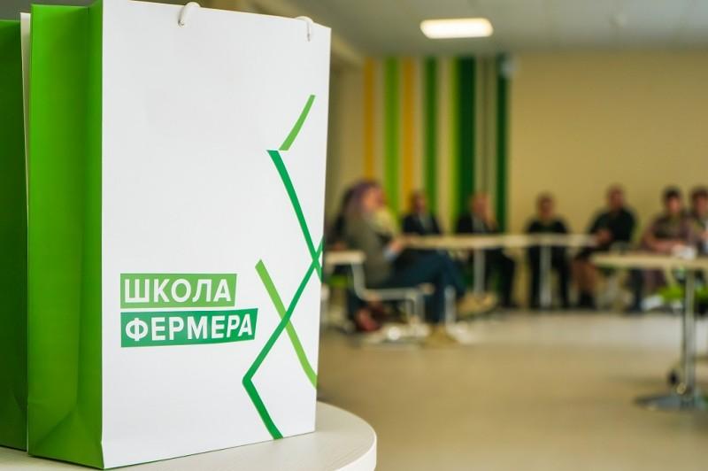 Кузбассовцам бесплатно помогут в создании и развитии фермерских хозяйств